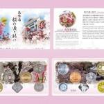 造幣局 桜の通り抜けを家族で楽しむコツ!