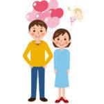子どもの結婚。顔合わせってどんなことをするの?